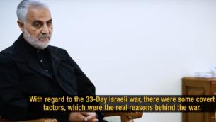 قائد فيلق القدس في الحرس الثوري الإيراني، قاسم سليماني، في مقابلة بثها التلفزيون الإيراني، 1 أكتوبر، 2019. (YouTube screenshot)