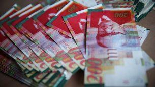 صورة توضيحية لنقود، 20 أكتوبر، 2014. (Nati Shohat/Flash90)