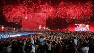 الصين تحتفل بالذكرى ال70 لتأسيس جمهورية الصين الشعبية في ساحة تيانانمن، 1 أكتوبر، 2019.  (AP Photo/Ng Han Guan)