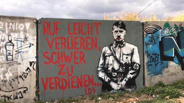 رسم لهتلر بالقرب من ضريح الحاخام نحمان في مدينة أومان الأوكرانية، 11 أكتوبر، 2019.  (Israeli embassy in Ukraine)