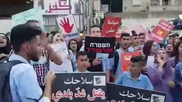 تلاميذ في ام الفحم يتظاهرون ضد العنف في المدينة العربية، مطالبين باتخاذ الشرطة خطوات اضافية، 29 سبتمبر 2019 (YouTube screenshot)