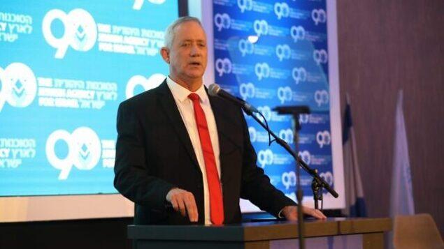 بيني غانتس يلقي كلمة أمام مجلس حكماء الوكالة اليهودية في القدس، 29 أكتوبر، 2019.  (Ofek Avshalom)