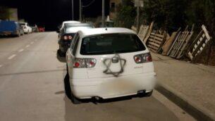 نجمة داود تم رسمها على سيارة في حي عربي بمدينة صفد الشمالية ، 31 أكتوبر 2019. (Israel Police)