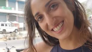 المواطنة الإسرائيلية-الأمريكية نعمة يسسخار (26 عاما) التي حُكم عليها بالسجن لمدة 7.5 سنوات في روسيا بتهمة تهريب المخدرات (Courtesy)