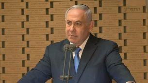 رئيس الوزراء بنيامين نتنياهو يلقي كلمة خلال مراسم تذكارية أقيمت في جبل هرتسل في القدس لقتلى حرب 'يوم الغفران'، 10 أكتوبر، 2019. (Screen capture/Youtube)