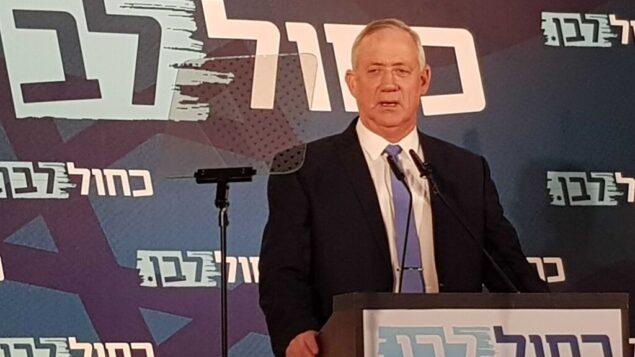 بيني غانتس، قائد حزب 'ازرق ابيض'، يعترف بالهزيمة في تشكيل حكومة في خطاب، 20 نوفمبر 2019 (Raoul Wootliff/Times of Israel)