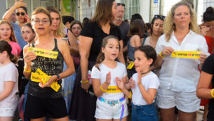 """توضيحية: تلاميذ مدارس إسرائيليون وعاملات فلبينيات وأطفالهم يشاركون في تظاهرة ضد ترحيل أطفال العمال الفيلبينيين في أول يوم للسنة الدراسية، من أمام مدرسة """"بلفور"""" في تل أبيب، 1 سبتمبر، 2019. (Avshalom Shoshoni/Flash90)"""