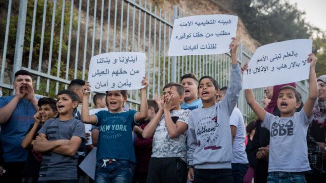 سكان العيسوية يحتجون على عنف الشرطة عند مدخل حي العيسوية بالقدس الشرقية، 5 نوفمبر 2019 (Yonatan Sindel / Flash90)