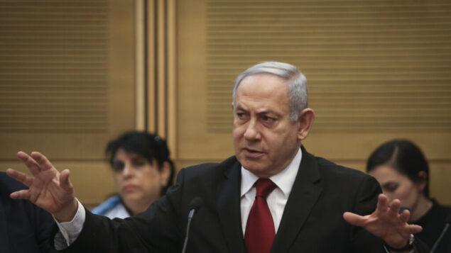 رئيس الوزراء بنيامين نتنياهو يتحدث خلال مؤتمر بمناسبة الذكرى الخامسة والعشرين لاتفاقية السلام بين إسرائيل والأردن في الكنيست، 11 نوفمبر 2019. (Flash90)