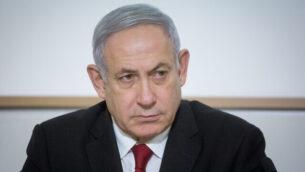 رئيس الوزراء بنيامين نتنياهو يدلي ببيان للصاحفة في مقر قيادة الجيش في تل أبيب، 12 نوفمبر، 2019. (Miriam Alster/Flash90)