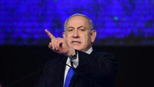 رئيس الوزراء بنيامين نتنياهو يلقي كلمة خلال تجمع لحزب 'الليكود' في تل أبيب، 17 نوفمبر، 2019.  (Tomer Neuberg/Flash90)