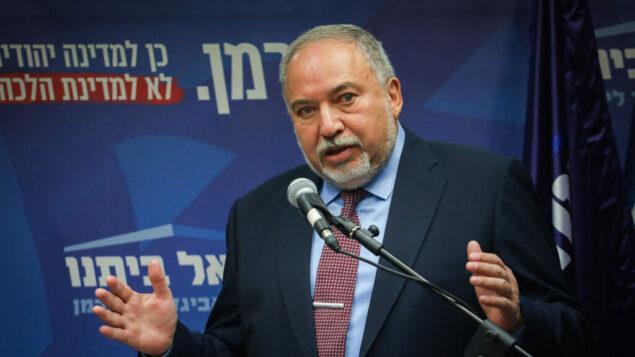 رئيس حزب 'يسرائيل بيتنو'، أفيغدور ليبرمان، يتحدث خلال جلسة لكتلة الحزب في الكنيست، 25 نوفمبر، 2019 (Hadas Parush/Flash90)