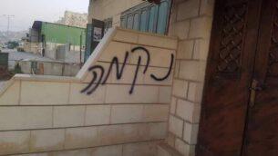 خط عبارة 'انتقام' على جدران أحد المباني في قرية قبلان بالضفة الغربية، 7 نوفمبر، 2019.  (courtesy of local municipality)