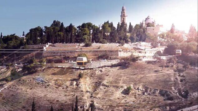 """تصور فني لقطار هوائي يمر من وادي هنوم في القدس الى جبل """"تسيون""""، صورة شاشة من فيديو تسويقي (YouTube)"""