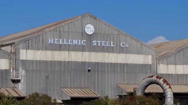 مصنع 'هيلينك ستيل' بالقرب من سالونيكي، اليونان. (Facebook screen capture)
