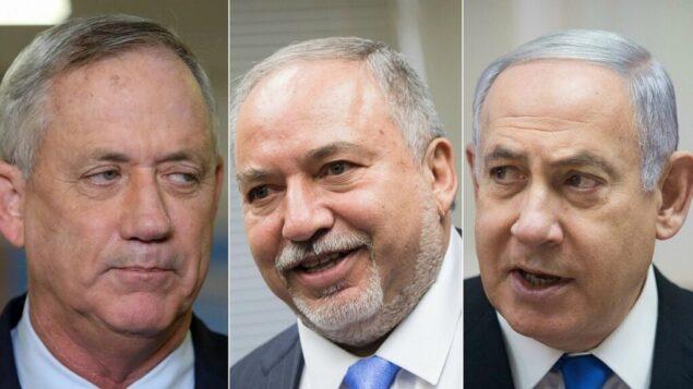 صورة مركبة تظهر (من اليسار الى اليمين): رئيس حزب 'أزرق أبيض'، بيني غانتس؛ زعيم حزب 'يسرائيل بيتينو'، أفيغدور ليبرمان؛ ورئيس الوزراء بنيامين نتنياهو (Yonatan Sindel, Noam Revkin Fenton/Flash90)