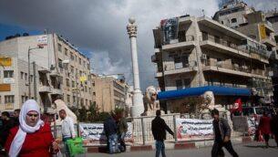 صورة توضيحية يظهر فيها فلسطينيون في ميدان 'المنارة' في مدينة رام الله، التي تتخذها السلطة الفلسطينية مقرا لها، 14 فبراير، 2015. ( Miriam Alster/FLASH90)