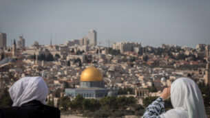 سياح ينظرون إلى منظر قبة الصخرة والحرم القدسي من الطور المطل على المدينة القديمة في القدس، 28 نوفمبر 2018. (Yonatan Sindel/Flash90)