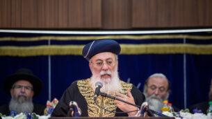 حاخام القدس الرئيسي شلومو عمار يتحدث خلال احتفالات يوم القدس في القدس، 2 يونيو ، 2019. (Aharon Krohn / Flash90)
