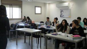 صورة توضيحية: طلاب عرب في مدرسة إسرائيلية، 3 مارس، 2016. (Melanie Lidman/Times of Israel)
