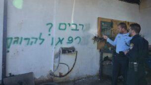 عبارة 'العرب؟ الطرد أو القتل'  كُتبت على جدران أحد المباني في قرية الجيب الفلسطينية ، 19  ديسمبر، 2019. (Israel Police)