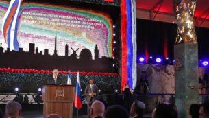 الرئيس الروسي فلاديمير بوتين يلقي خطابًا في تدشين للشمعة التذكارية لإحياء ذكرى سكان لينينغراد خلال الحصار النازي للمدينة في الحرب العالمية الثانية، في القدس، 23 يناير 2020. (EMMANUEL DUNAND/AFP)