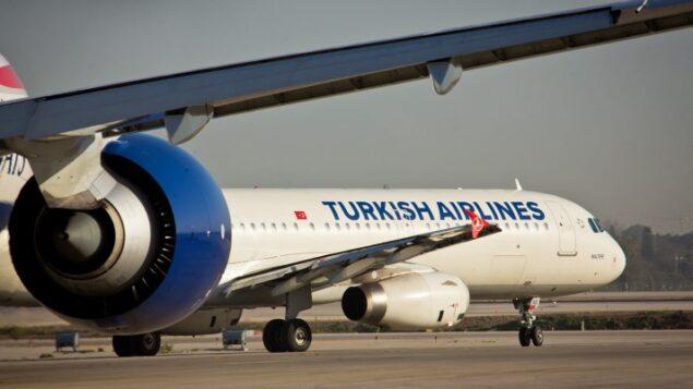 طائرة تابعة للخطوط الجوية التركية في مهبط الطائرات في مطار بن غوريون الدولي، 26 فبراير 2015. (Moshe Shai/FLASH90)