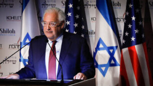 السفير الأمريكي لدى إسرائيل ديفيد فريدمان يلقي كلمة خلال مؤتمر 'منتدى كوهيليت' في 'مركز بيغن للتراث' بالقدس، 8 يناير، 2020.  (Olivier Fitoussi/Flash90)