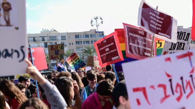 طلاب مدارس إسرائيليون يتظاهرون ضد وزير التربية والتعليم رافي بيرتس بعد أن وصف الزواج المثلي بأنه غير طبيعي، في ميدان رابين بتل أبيب، 15 يناير، 2020. (Tomer Neuberg/Flash90)