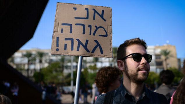تظاهرة ضد وزير التربية والتعليم رافي بيرتس بعد أن وصف الزواج المثلي بأنه غير طبيعي، في ميدان رابين بتل أبيب، 15 يناير، 2020. (Tomer Neuberg/Flash90)
