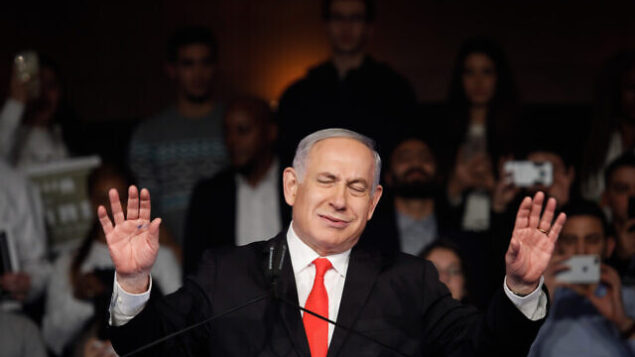 رئيس الوزراء بنيامين نتنياهو يلقي كلمة خلال تجمع انتخابي لحزب 'اليكود' في مركز المؤتمرات الدولي بالقدس، 21 يناير، 2020. (Olivier Fitoussi/Flash90)