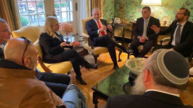 قادة المستوطنين خلال اجتماع مع رئيس الوزراء بنيامين نتنياهو وزوجته سارة في 'بلير هاوس' بواشنطن، 27 يناير 2020. (Courtesy)