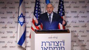رئيس الوزراء بنيامين نتنياهو يلقي كلمة في مؤتمر يحتفل بإعلان وزير الخارجية الأمريكي مايك بومبيو بشأن شرعية مستوطنات الضفة الغربية في القدس، 8 يناير، 2020.(courtesy Kohelet Policy Forum)