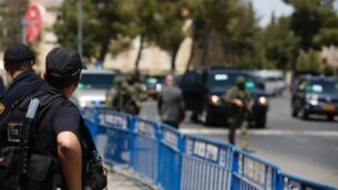 صورة توضيحية: ضابط الشرطة يحرس في حاجز بأحد شوارع القدس في صورة غير مؤرخة. (Israel Police)