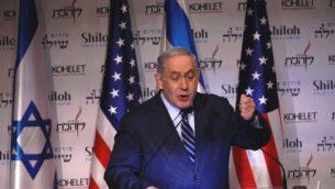 رئيس الوزراء بنيامين نتنياهو يخاطب مؤتمرا في القدس يوم 8 يناير 2020 (Olivier Fitoussi)
