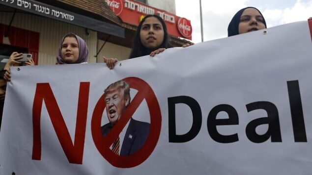مواطنون عرب يشاركون في تظاهرة للاحتجاج على الخطة الأمريكية لإنهاء الصراع في الشرق الأوسط، في بلدة باقة الغربية العربية في شمال إسرائيل، 1 فبراير، 2020. (Ahmad GHARABLI / AFP)