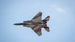 توضيحية: طائرة 'اف-15' إسرائيلية خلال عرض جوي في مراسم تخريج لجنود أكملوا دورة طيران في سلاح الجو الإسرائيلي، في قاعدة 'حتساريم' الجوية بصحراء النقب، 29 ديسمبر، 2016.  (Miriam Alster/Flash90)
