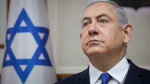 رئيس الوزراء بنيامين نتنياهو يترأس الجلسة الأسبوعية للمجلس الوزاري في مكتبه بالقدس،  29 ديسمبر، 2019. (Marc Israel Sellem/Pool/Flash90)