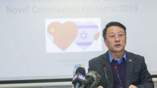 مؤتمر صحافي عُقد في السفارة الصينية بتل أبيب بمشاركة السفير الصيني بالنيابة لدى إسرائيل، داي يومينغ، حول فيروس كورونا، الذي بدأ في الصين وانتشر في جميع أنحاء العالم، 2 فبراير، 2020.  (Flash90)