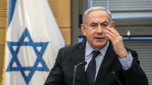 رئيس الوزراء بنيامين نتنياهو يتحدث خلال جلسة لحزب 'الليكود' في الكنيست بالقدس، 9 فبراير، 2020. (Olivier Fitoussi/Flash90)