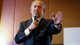 رئيس الوزراء بنيامين نتنياهو يتحدث امام مؤتمر رؤساء المنظمات اليهودية الأمريكية الكبرى في القدس، 16 فبراير، 2020. (Olivier Fitoussi/Flash90)