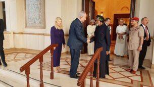 السلطان قابوس بن سعيد يستقبل رئيس الوزراء بنيامين نتنياهو  برفقة زوجته سارة في عُمان، 26 أكتوبر، 2018.  (Courtesy)