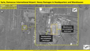 صور أقمار صناعية تزعم إظهار الأضرار التي لحقت بمطار دمشق الدولي في الغارات الجوية المنسوبة إلى إسرائيل في 13 فبراير، والتي تم إصدارها على يد ImageSat International في 17 فبراير 2020. (ImageSat International)
