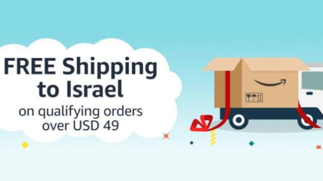 لقطة شاشة من حملة إطلاق 'أمازون' لخدمة الشحن المجاني في 11 نوفمبر، 2019، التي تستخدمها إحدى مجموعات 'فيسبوك' المتعددة.  (Courtesy, Amazon)