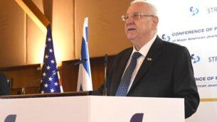 رئيس الدولة رؤوفين ريفلين يلقي كلمة أمام قادة أمريكيين يهود في القدس، 17 فبراير، 2020. (2020 Mark Neyman/GPO)