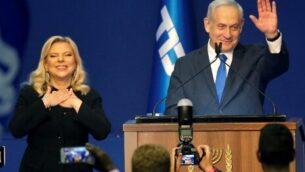 رئيس الوزراء الإسرائيلي يلقي خطابه أمام حزب الليكود بعد أن أظهرت إستطلاعات الرأي الأولية نجاحه في الحصول على 36 أو 37 مقعد 3 مارس 2020  (Photo by GIL COHEN-MAGEN / AFP)