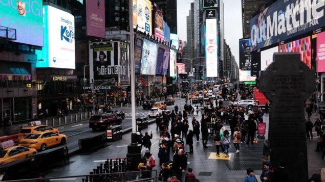 ساحة تايمز سكوير في نيويورك، 12 مارس 2020 (SPENCER PLATT / GETTY IMAGES NORTH AMERICA / AFP)