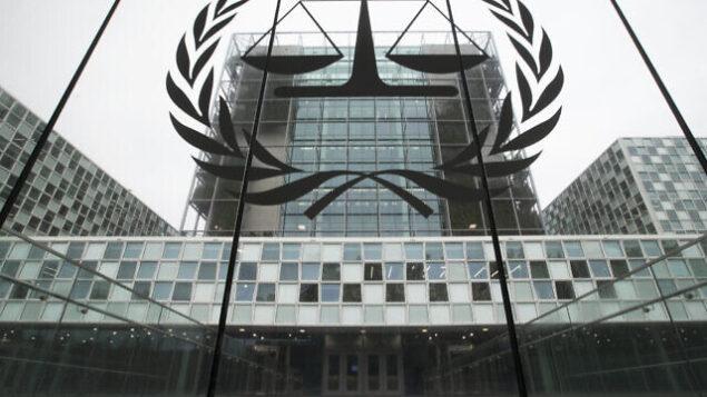 المحكمة الجنائية الدولية في لاهاي، هولندا، 7 نوفمبر، 2019. (AP Photo/Peter Dejong)