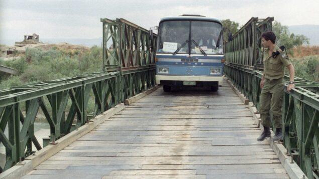 صورة توضيحية: جسر اللنبي (المعروف أيضًا باسم جسر الملك حسين)، المعبر البري الرئيسي بين إسرائيل والأردن (Flash90)
