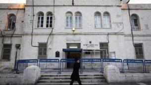 محكمة الصلح في القدس، 9 فبراير، 2011. (Miriam Alster/Flash90)